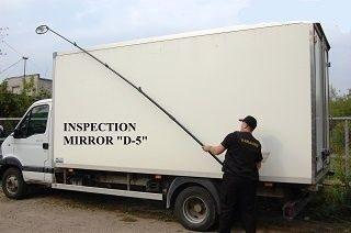 Apskates spogulis D-5