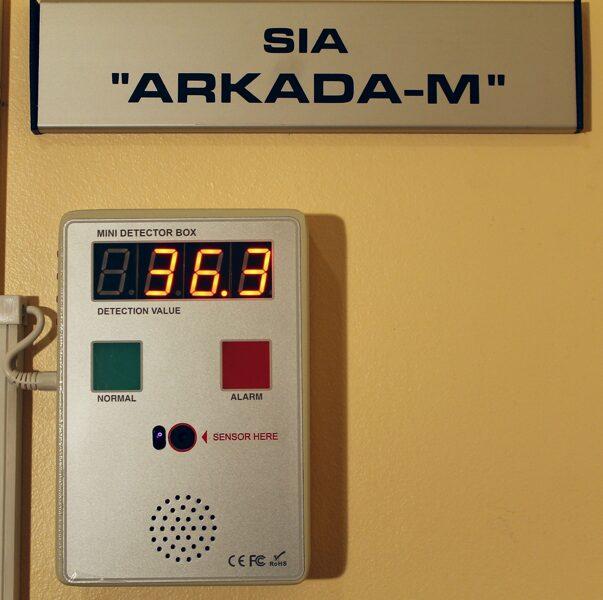 Digitālais infrasarkanais bezkontakta termometrs Safeway AT310